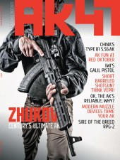 Book of AK-47